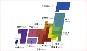 九州ブロック大会の会場について