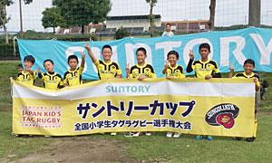 ◎準優勝:津高虎RSトラタカ