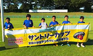 ◎準優勝:埼玉小学生連合「上尾プラチナキッズC」