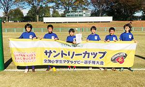 ◎優勝:上尾プラチナキッズC