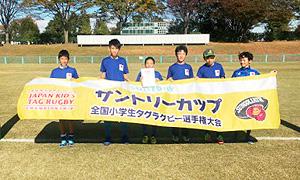 ◎準優勝:上尾プラチナキッズA