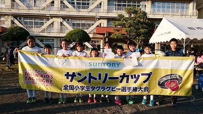 千葉県柏予選が開催されました!