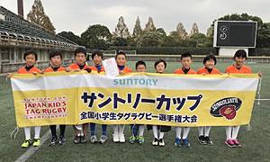 ◎優勝:川崎小学校ヴァンクールズAチーム