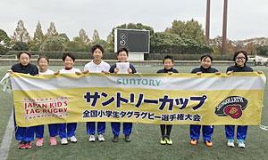 ◎準優勝:福岡キッズA