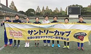 ◎3位チーム:福岡キッズB