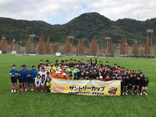 鹿児島県予選が開催されました!