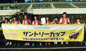 ◎優勝:京都市立池田東小学校