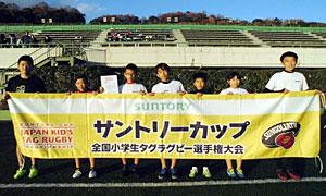 ◎準優勝:京都市立日野小学校