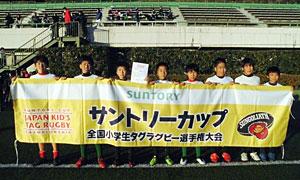 ◎3位:京都市立福西小学校