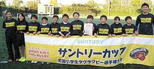 ◎3位チー厶:矢田西オールスターズwith P
