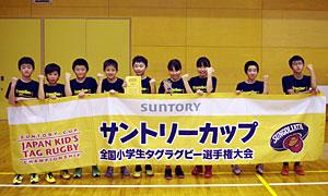 ◎準優勝:南線ファイヤーズA