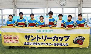 ◎優勝:STAR UOZU(スター ウオズ)