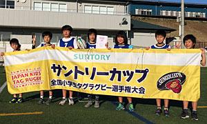◎準優勝:貴志南小学校