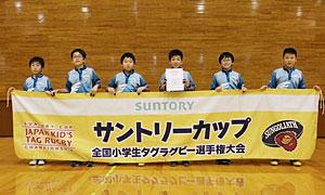 ◎優勝:福井ジュニアラグビースクールA