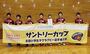 ◎準優勝:レインボー若狭FC(A)