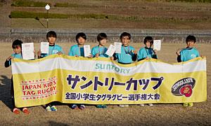◎3位:都跡タグA(奈良市立都跡小学校)