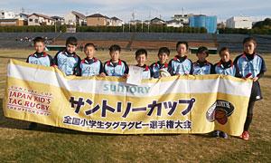 ◎優勝:磐田市立東部小学校A