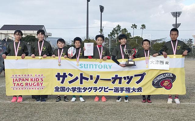 徳島県予選が開催されました!