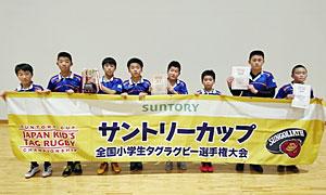 ◎優勝:飯島オレンジ