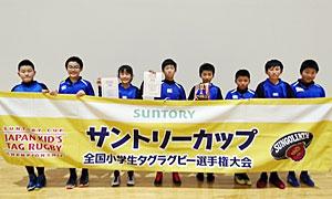 ◎準優勝:昭和ブルーマウス