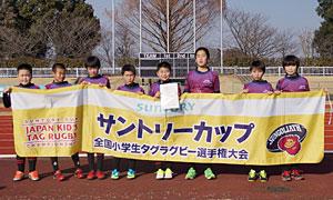 ◎準優勝:新発田ヤングブレイカーズ