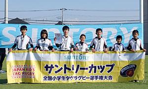 ◎準優勝:豊岡オールスターズ(神奈川)