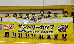 ◎優勝:新発田ヤングブレイカーズ