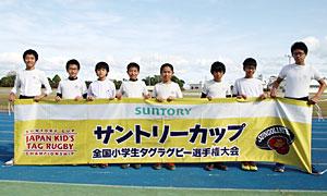 ◎準優勝:首里城南ラグビークラブ