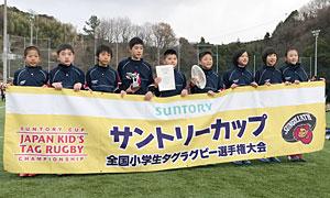 ◎準優勝:北条スーパースターズ(愛媛県)