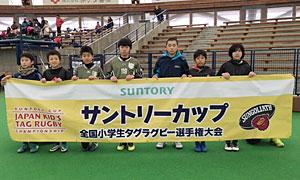 ◎優勝:高松小学校A