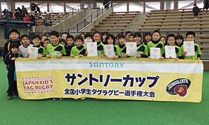 ◎準優勝:川本小学校A