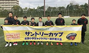 ◎準優勝:池田東小学校