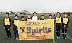 ◎優勝:七国・侍スピリッツ