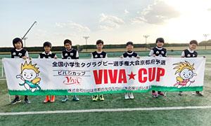 ◎準優勝:京都市立西野小学校