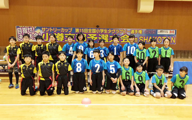 北海道・小樽支部予選が開催されました!