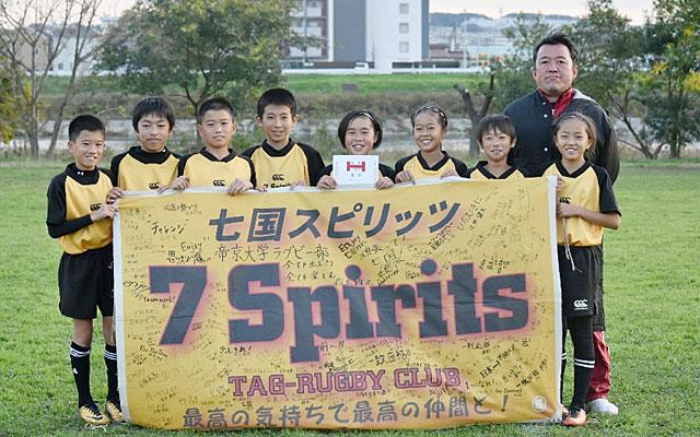 東京都予選・調布ラウンドが開催されました!
