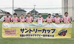 ◎優勝:横浜日野タグラグビークラブ暁