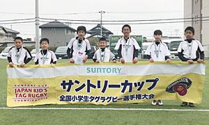 ◎準優勝:豊岡オールスターズ