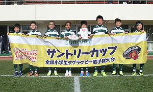 ◎優勝:磐田タグラグビークラブEARTH