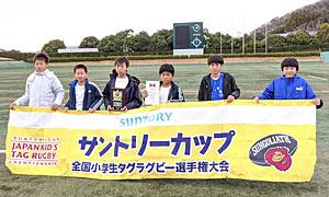 ◎準優勝:京都市立藤城小学校